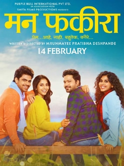 mann fakira new marathi movie 2020