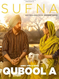 qubool a sufna movie song