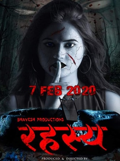 rehasya new marathi movie 2020