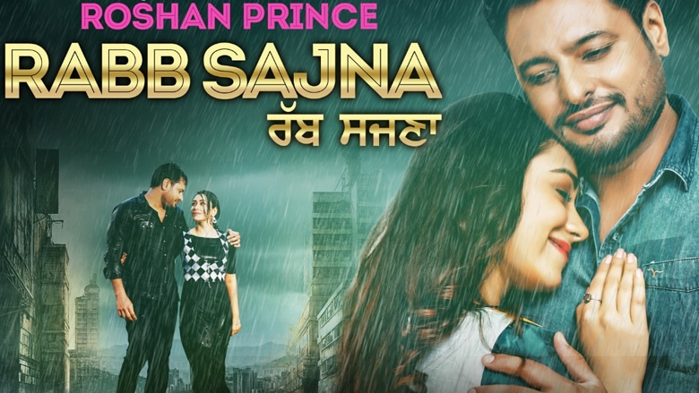 roshan prince rabb sajna movie song