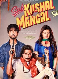 sab kushal mangal hindi movie 2020