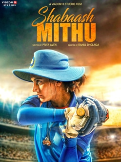 shabaash mithu hindi movie 2021