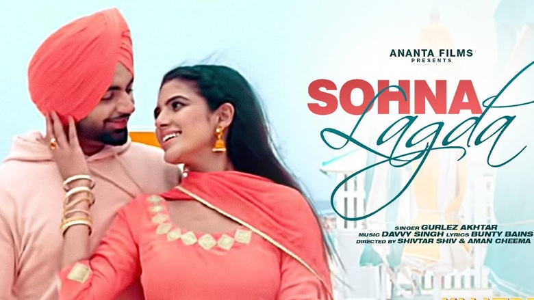 sohna lagda song lyrics gurlez akhtar