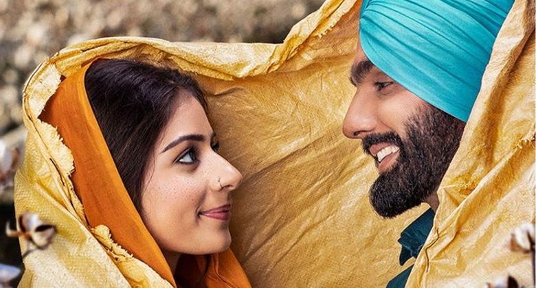 sufna pakistani punjabi film