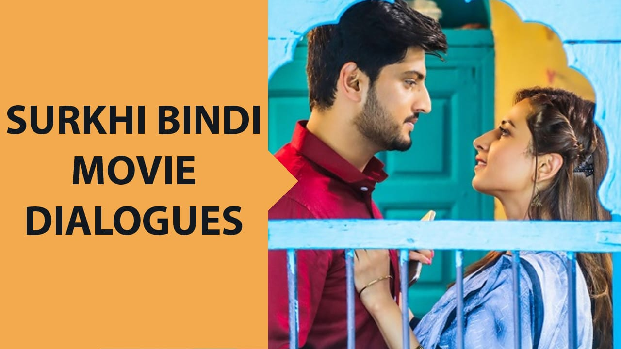 surkhi bindi movie punjabi dialogues sargun mehta