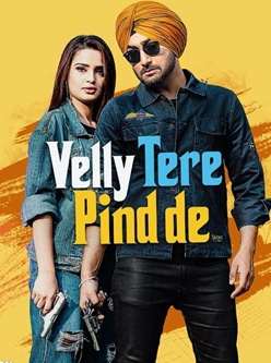 velly tere pind de song by ranjit bawa video and lyrics