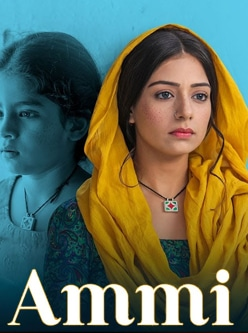 ammi song lyrics kamal khan sufna movie