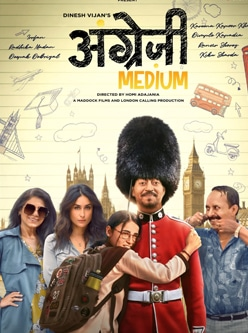 angrezi medium hindi movie 2020