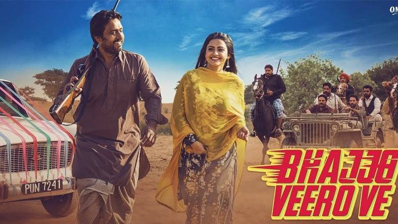 bhajjo veero ve full movie
