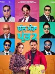 chal mera putt 2 punjabi movie 2020