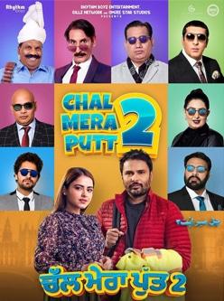 chal mera putt punjabi movie 2021