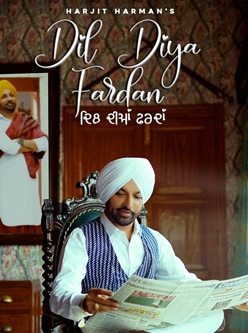 dil diya fardan lyrics new punjabi song 2020 harjit harman