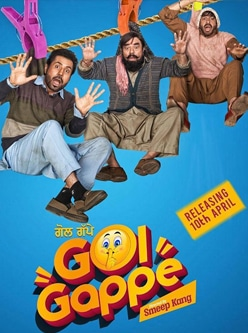 gol gappe punjabi movie 2020