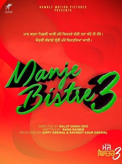 manje bistre 3 punjabi movie 2021