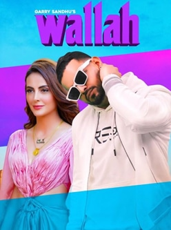 new punjabi song 2020 wallah lyrics garry sandhu
