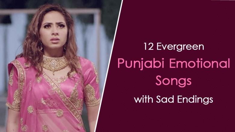 punjabi emotional songs