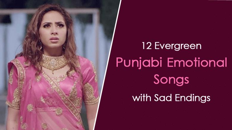 punjabi emotional songs