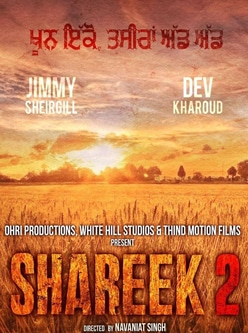 shareek 2 punjabi movie 2020