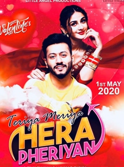 teriya meriya hera pheriyan punjabi movie 2020