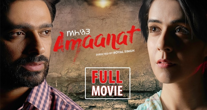 Amaanat full movie