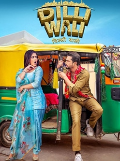 dilli wali song lyrics