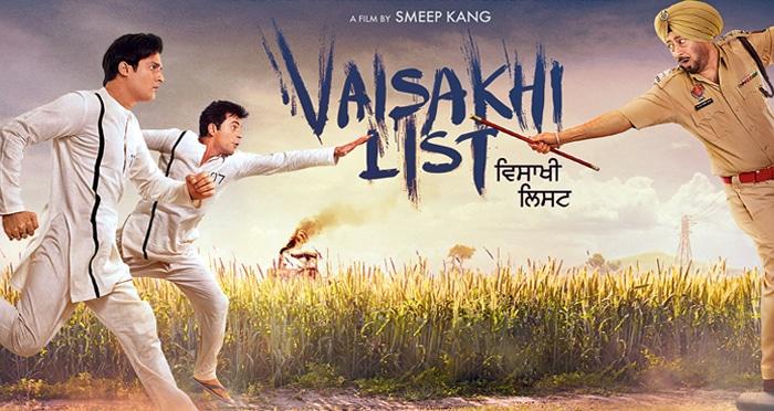 vaisakhi list full movie online