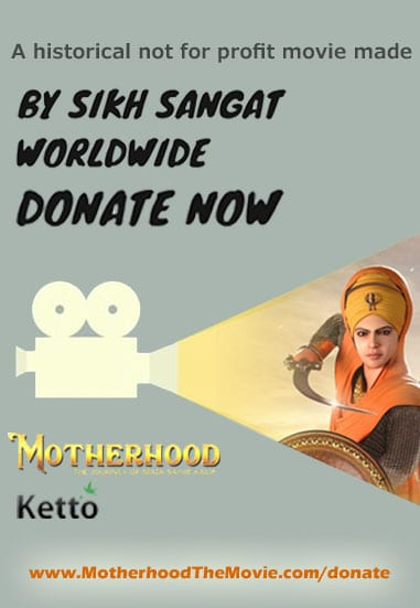 Motherhood (Donation Appeal)