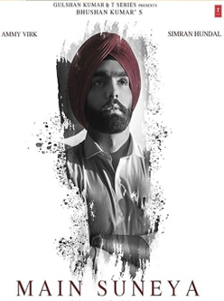 ammy virk main suneya song lyrics