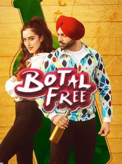 botal free song lyrics