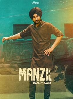 manzil song lyrics ranjit bawa