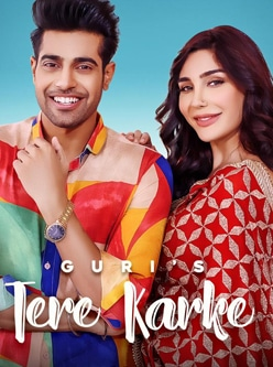tere karke song lyrics guri