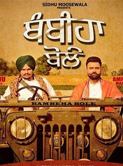 amrit maan bambiha bole song lyrics sidhu moose wala