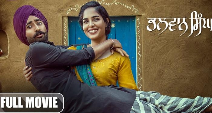 bhalwan singh full movie