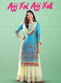 nimrat khaira ajj kal ajj kal song lyrics