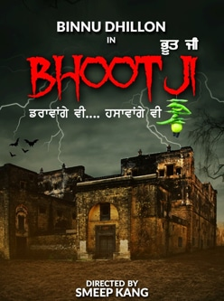 bhoot ji punjabi movie 2021