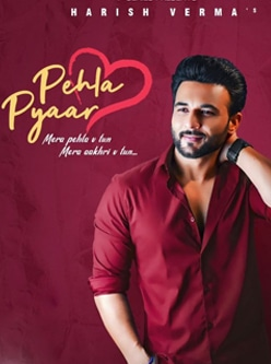 harish verma pehla pyaar song lyrics