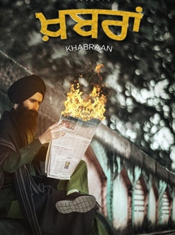 khabraan song lyrics kanwar grewal