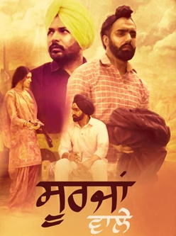 soorjan wale punjabi song lyrics