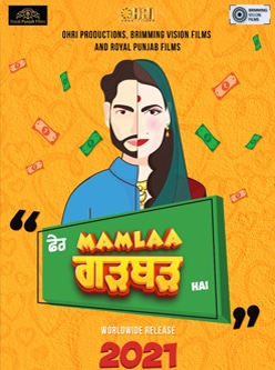 fer mamlaa gadbad hai punjabi movie 2021