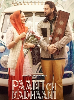 paani ch madhaani punjabi movie 2021