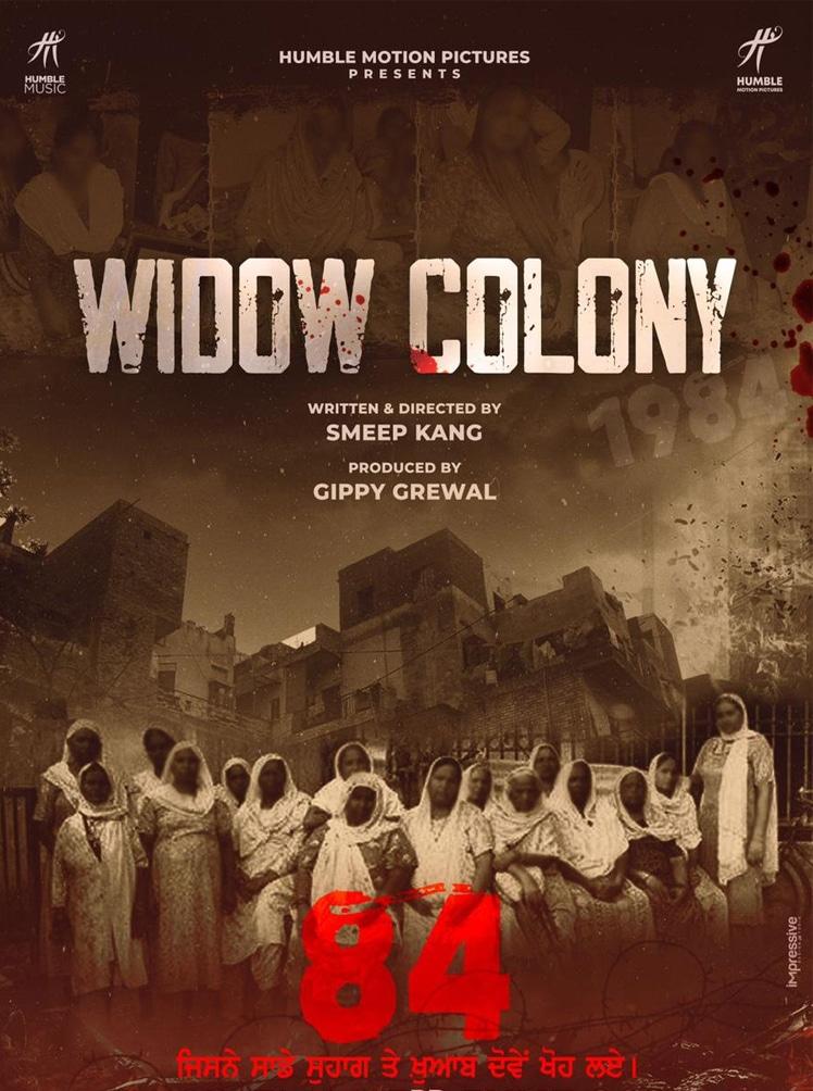 widow colony punjabi movie 2022