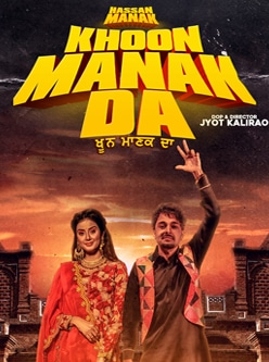 khoon manak da lyrics
