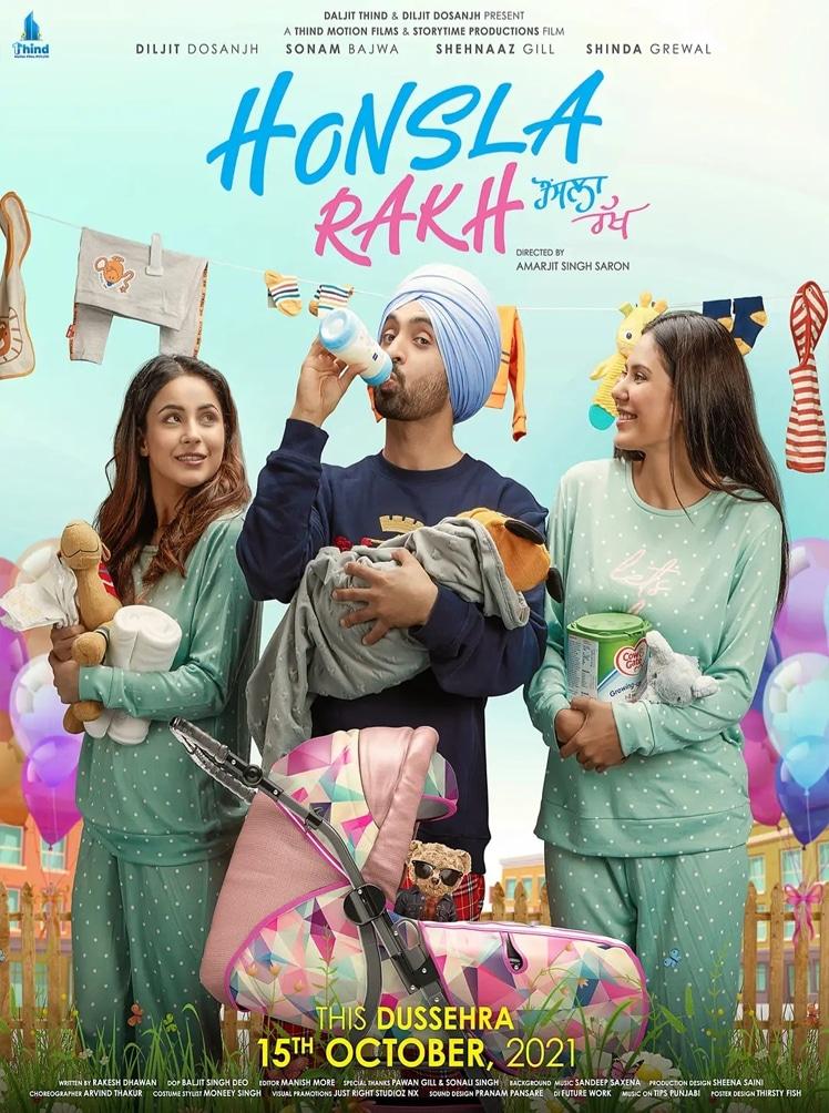 honsla rakh punjabi movie 2021