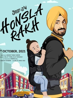 honsla rakh punjabi movie 2021