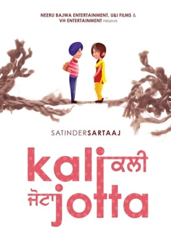 kali jotta movie