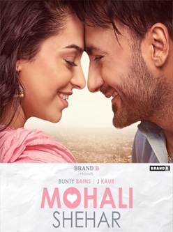 mohali shehar lyrics