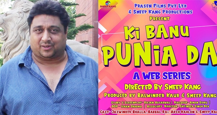 punjabi comedy web series