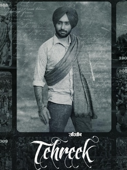 tehreek song lyrics satinder sartaaj