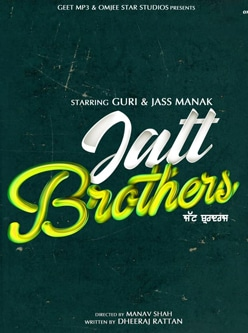 jatt brothers punjabi movie 2021