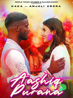 kaka aashiq purana song lyrics